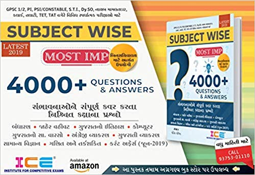 BIN SACHIVALAY SUBJECT WISE IMP 4000+ QUESTIONS
