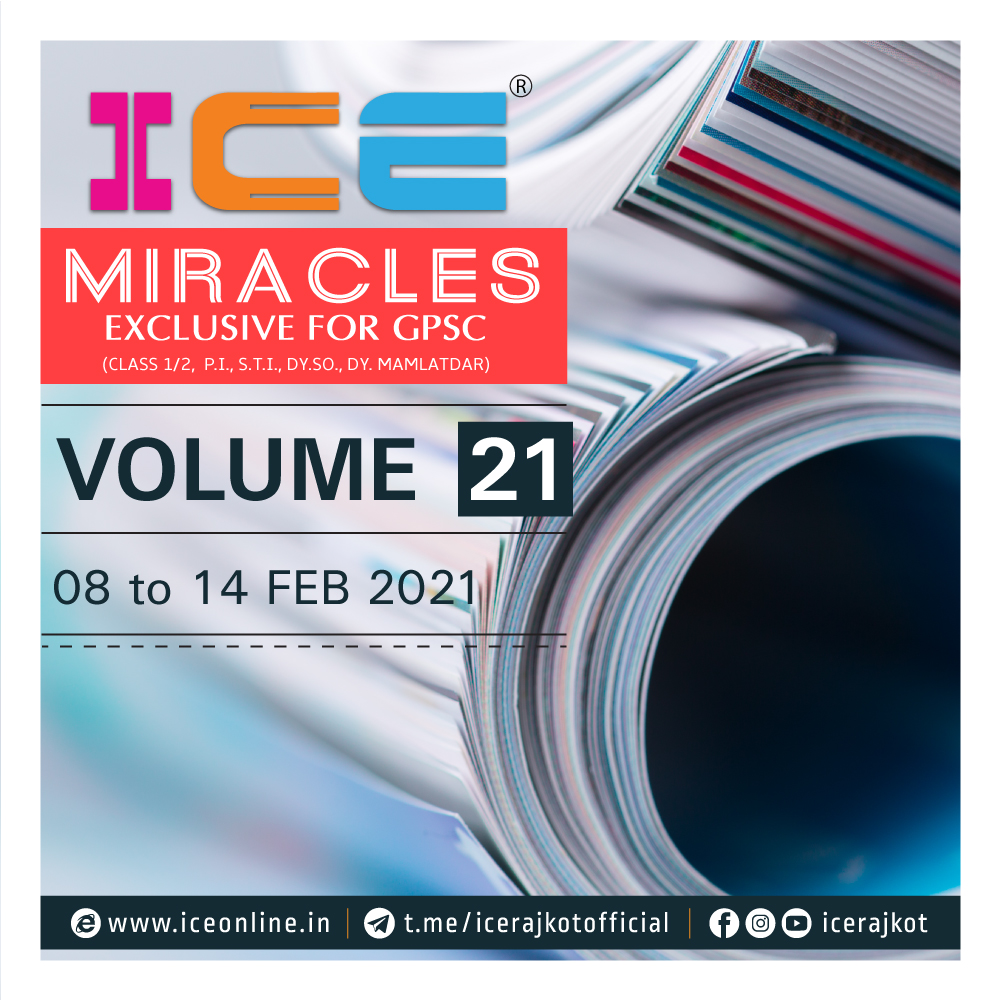 ICE MIRACLE VOLUME 21 (GPSC)