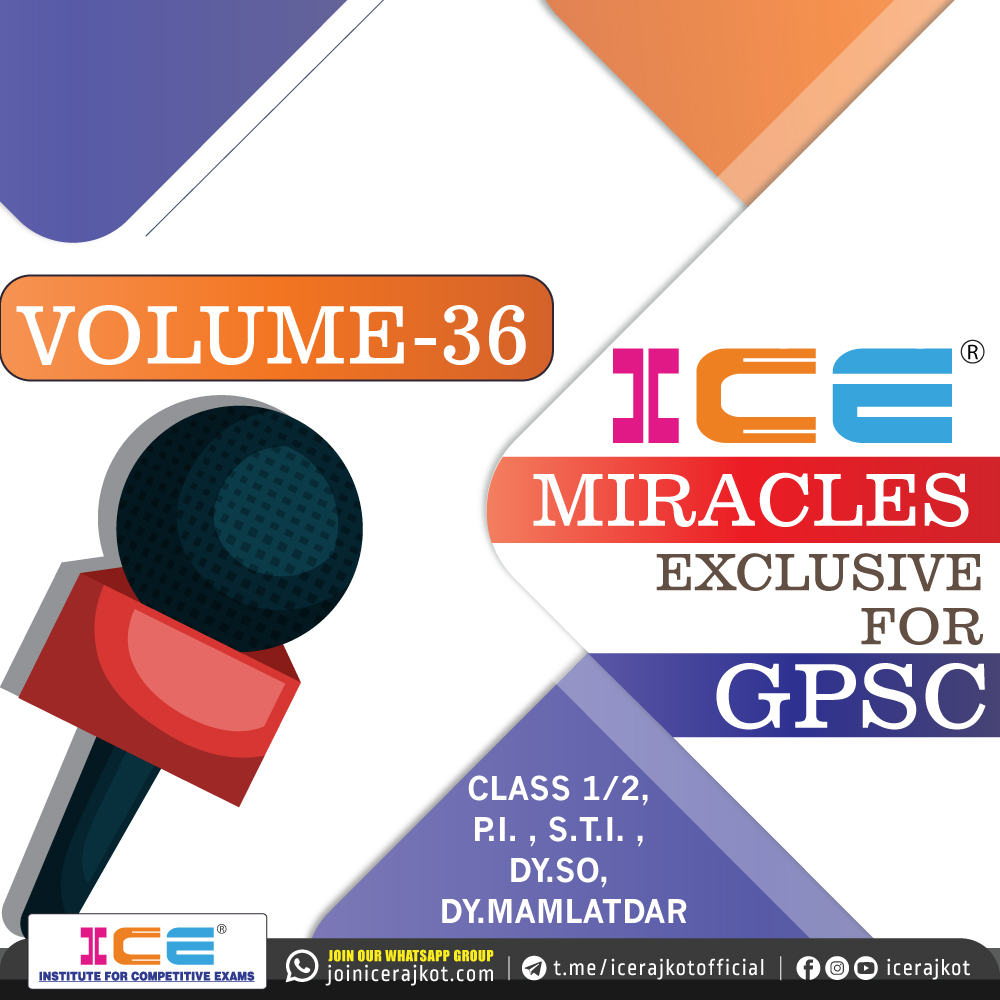 ICE MIRACLE VOLUME 36 (GPSC)
