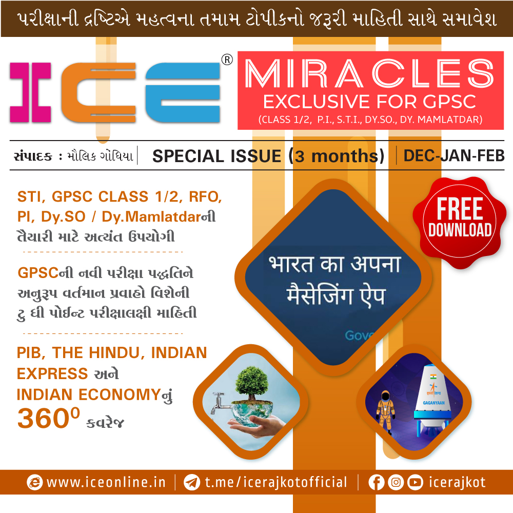 ICE MIRACLE SPECIAL ISSUE (DEC 2020, JAN,FEB-2021)
