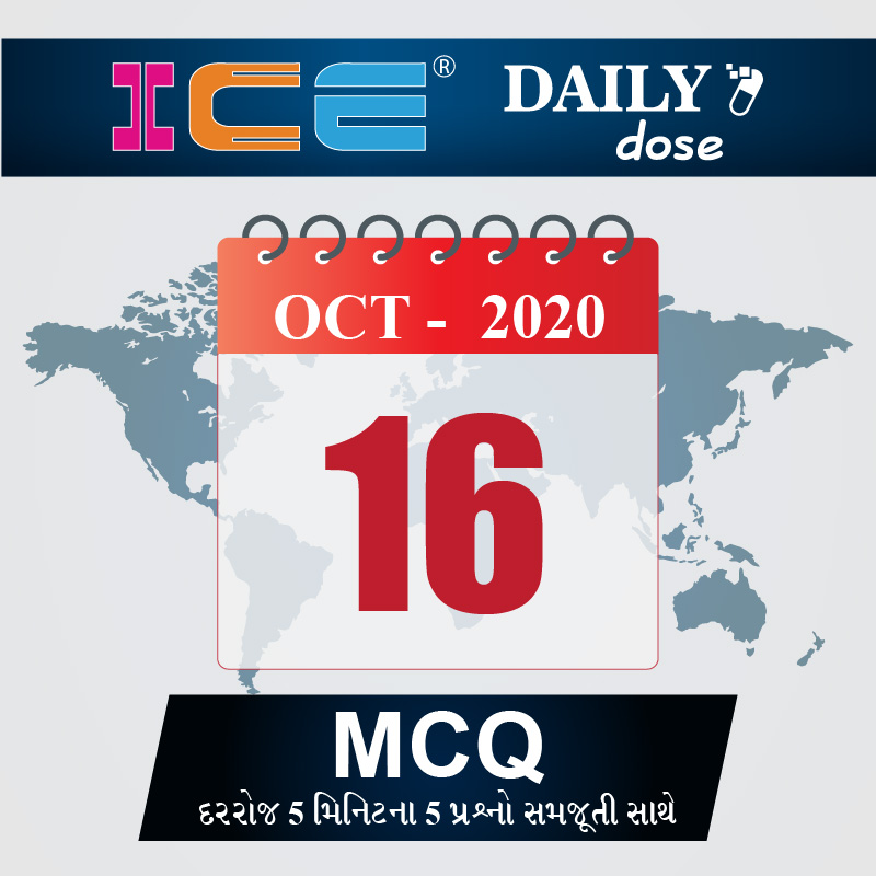 ICE DAILY DOSE 198