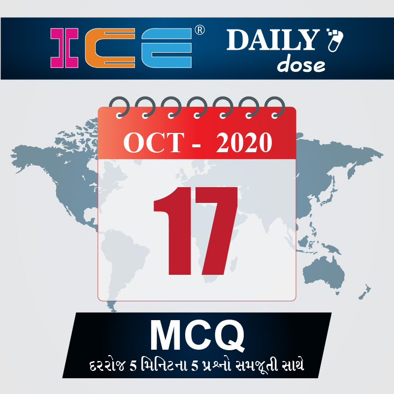 ICE DAILY DOSE 199