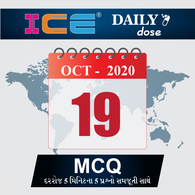ICE DAILY DOSE 201