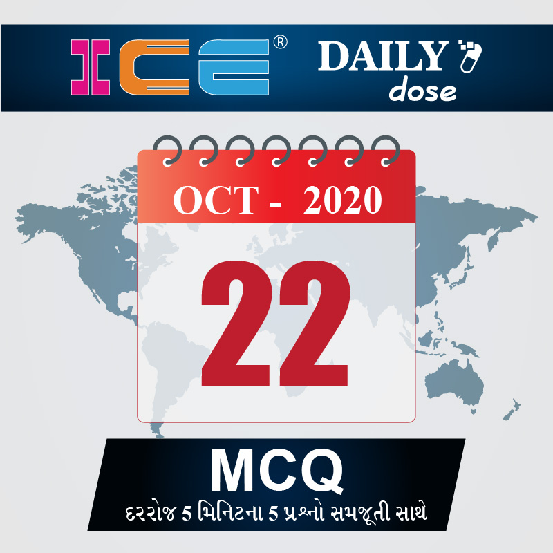 ICE DAILY DOSE 204