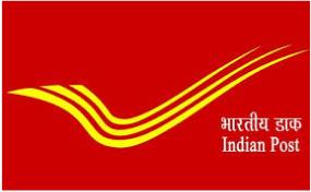 Gujarat Circle Recruitment (2510 Vacancies Announced) Gramin Dak Sevak Post 2019