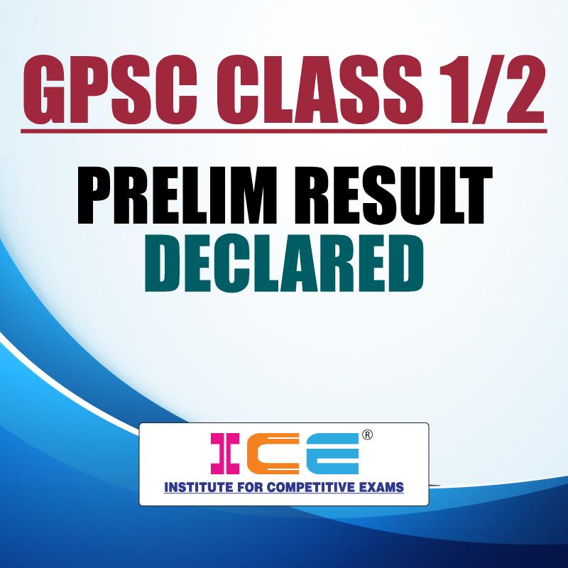 GPSC Class 1/2 Prelims Exam Result Declared