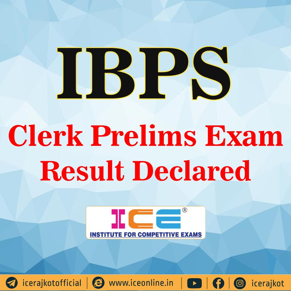IBPS Clerk Prelims Exam Result Declared