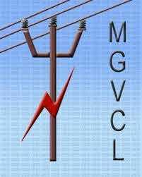 MGVCL Vidyut Sahayak (Junior Assistant) Call Letter 2020