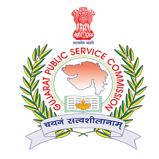 GPSC Class 1/2 Preliminary Exam Call Letter Declare 2019