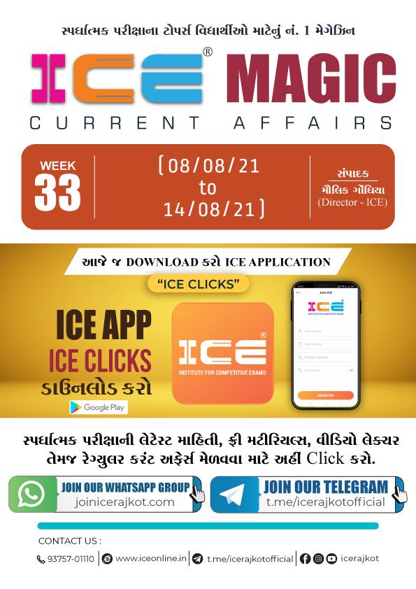 ICE MAGIC WEEK - 33(08-08-2021 to 14-08-2021)