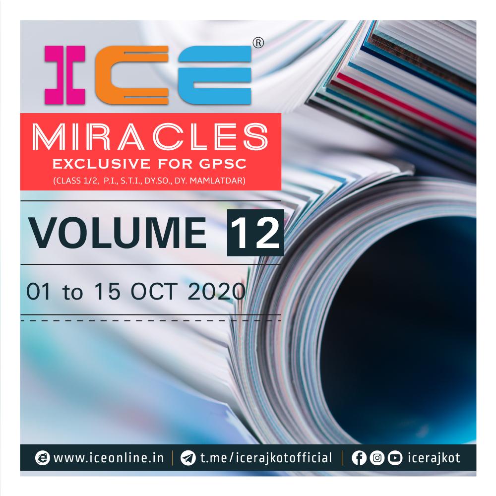 ICE MIRACLE Volume -12