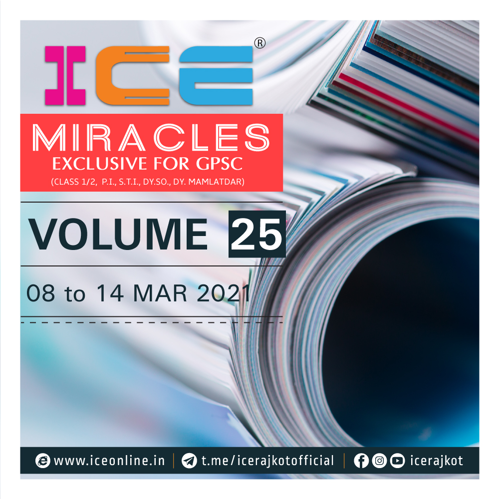 ICE Miracle Volume 25 (GPSC)