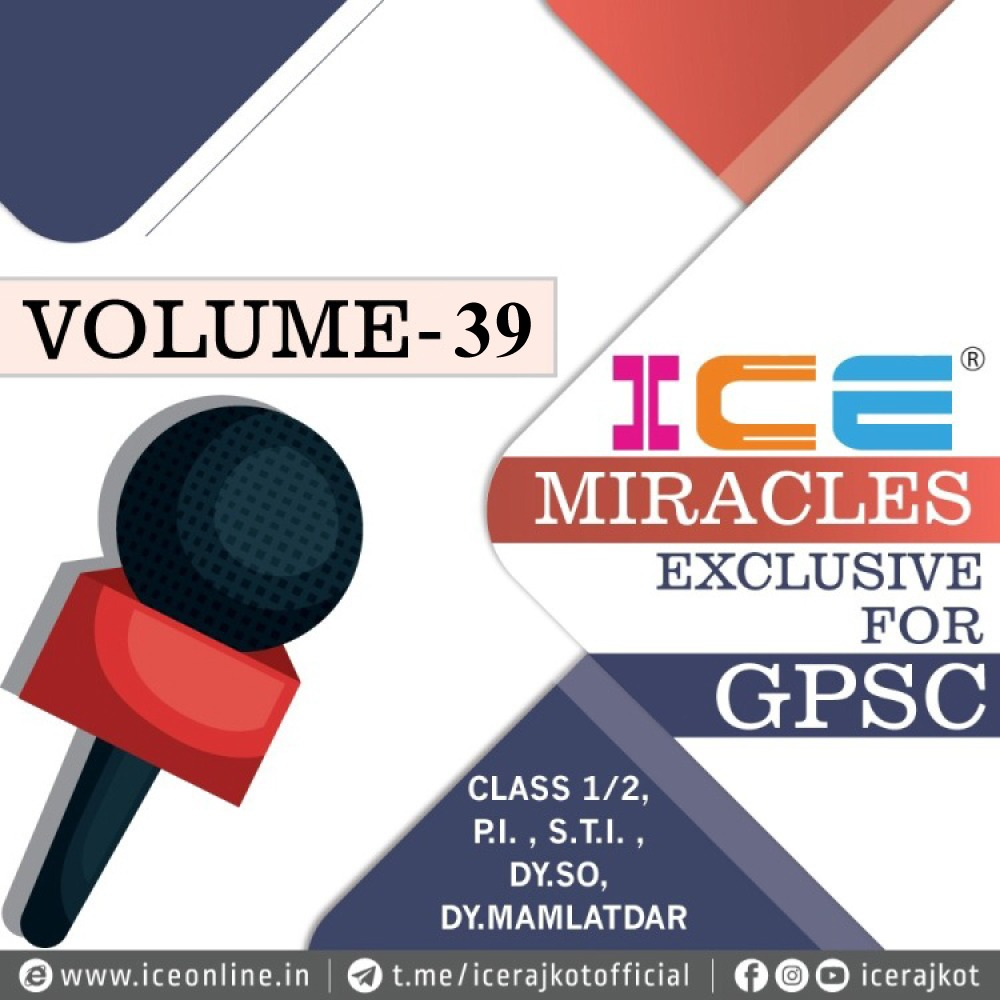 ICE MIRACLE VOLUME 39 (GPSC)