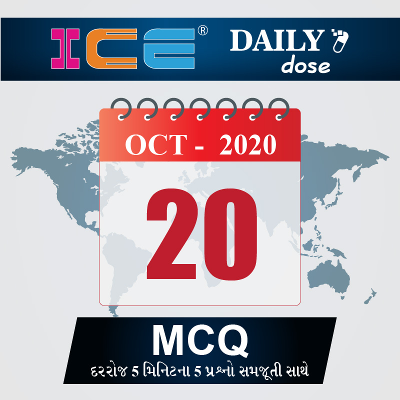 ICE DAILY DOSE 202