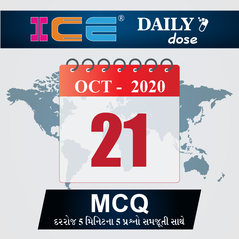 ICE DAILY DOSE 203