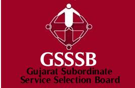 GSSSB Important Notice 2019