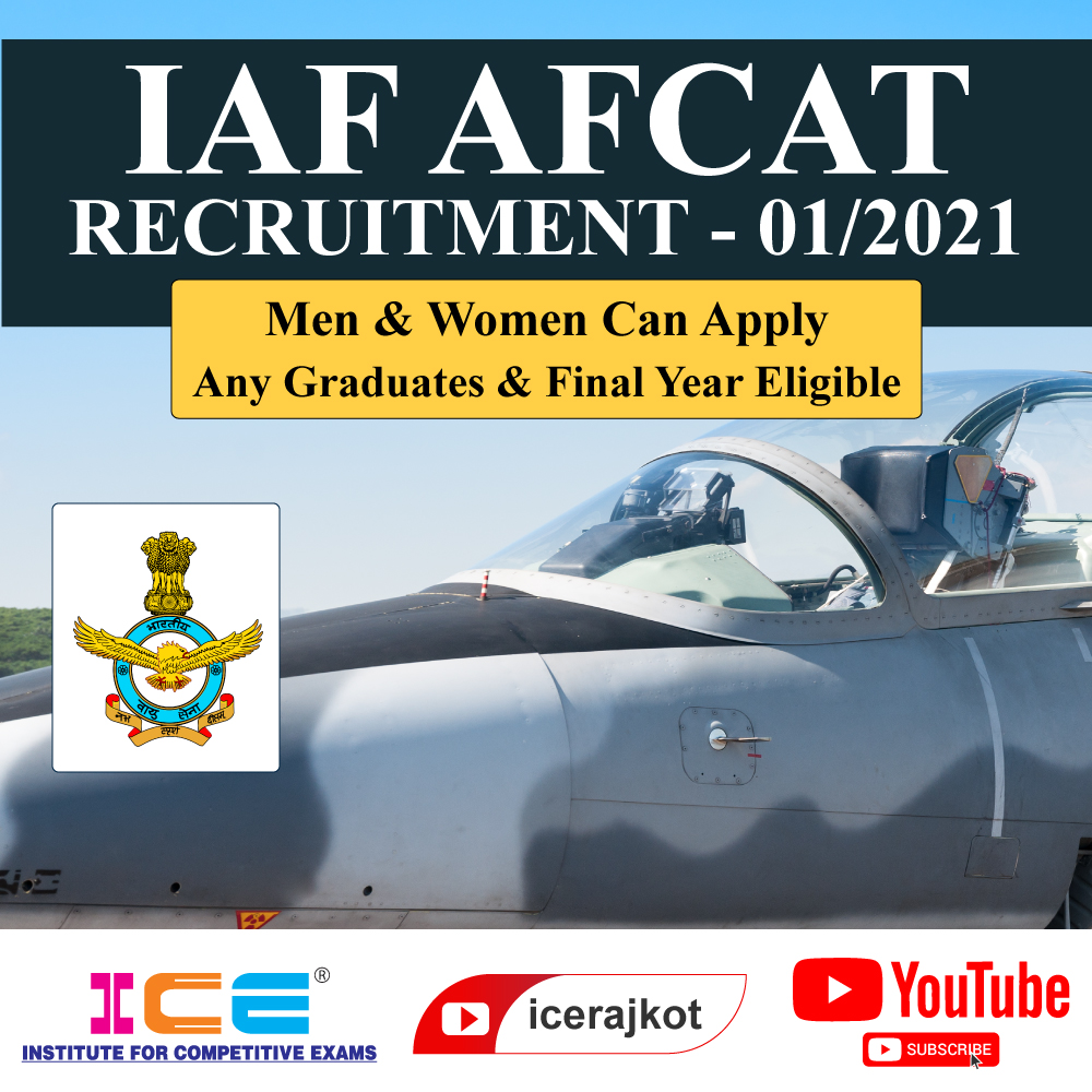 Indian Air Force AFCAT Notification Declared 2020