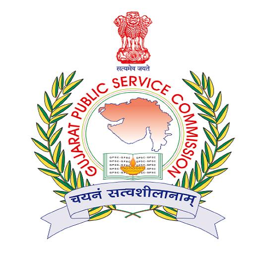 GPSC Deputy Section Officer / Deputy Mamlatdar Prelim Exam Result Declared (Advt.No. 20/2019-20)